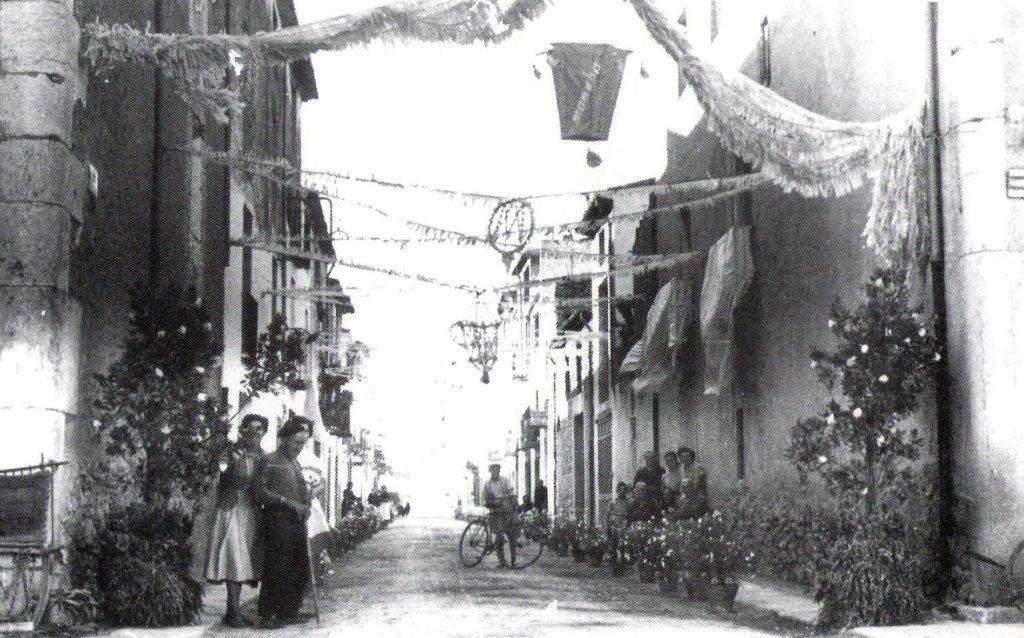 Quinquennals 1949 - Carrer Salvador Vidal